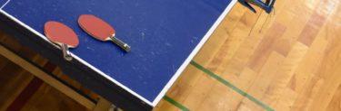 各全国選抜卓球大会が中止へ~新型コロナウイルス感染症の対応措置~