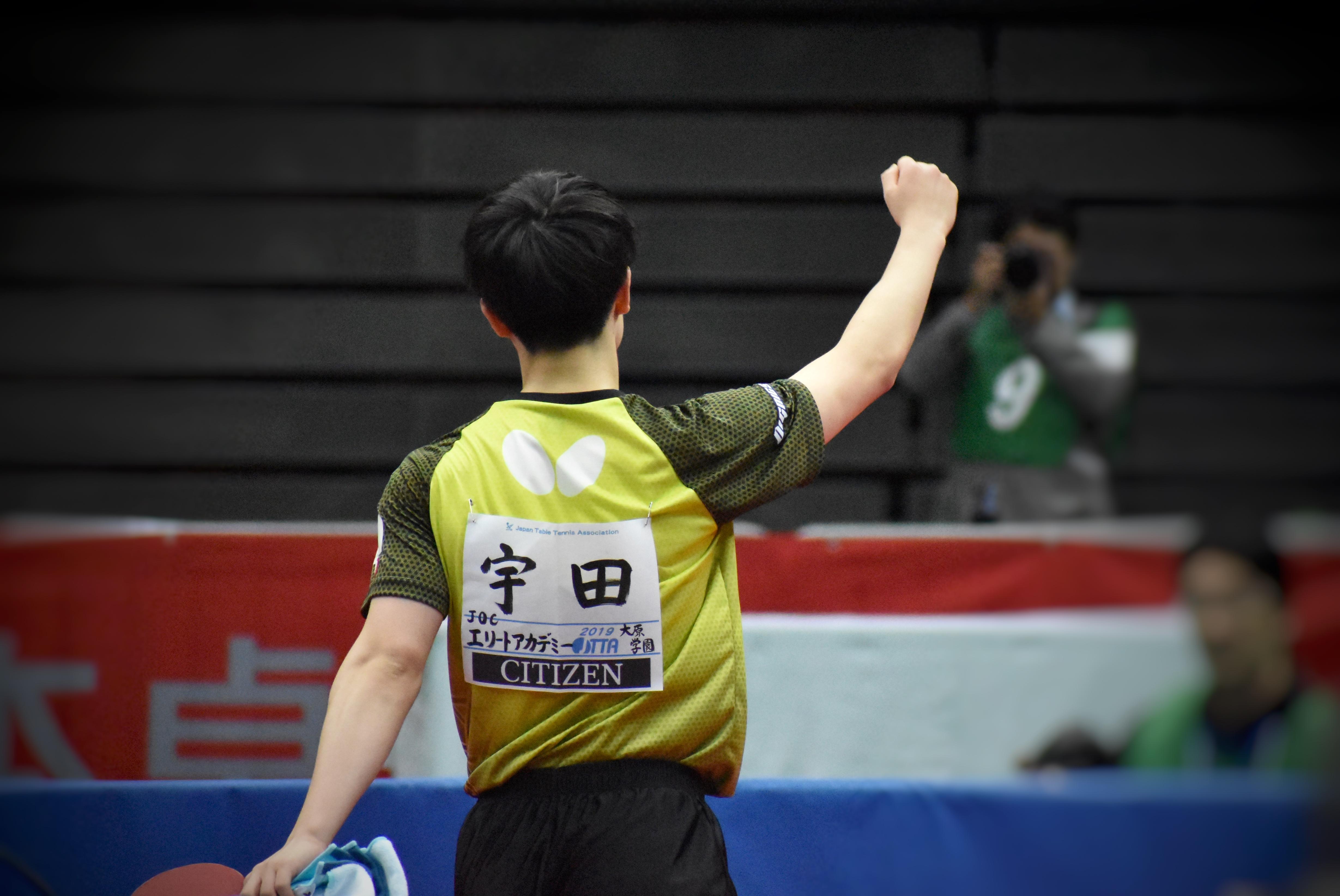 2020年全日本男子シングルスチャンプ宇田幸矢選手
