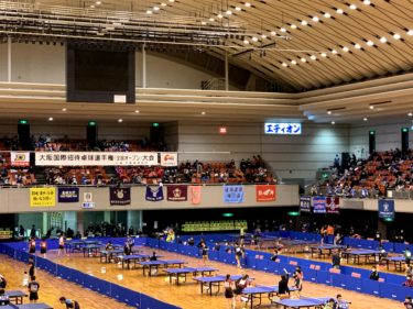 エディオンアリーナ大阪(大阪府立体育館)どんなところ?