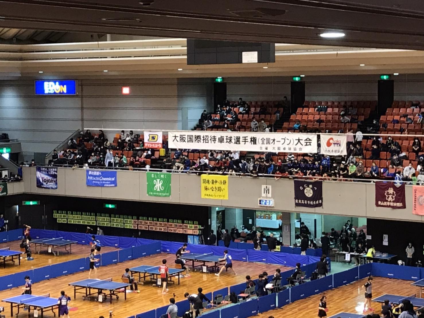 大阪オープン 卓球②