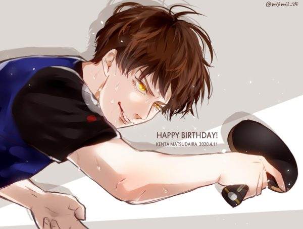 「Happy Birthday! Kenta Matsudaira 」〈moji〉さん