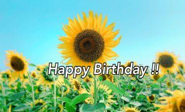 【毎月企画!!】8月生まれの卓球選手に誕生日コメントを送ろう😍