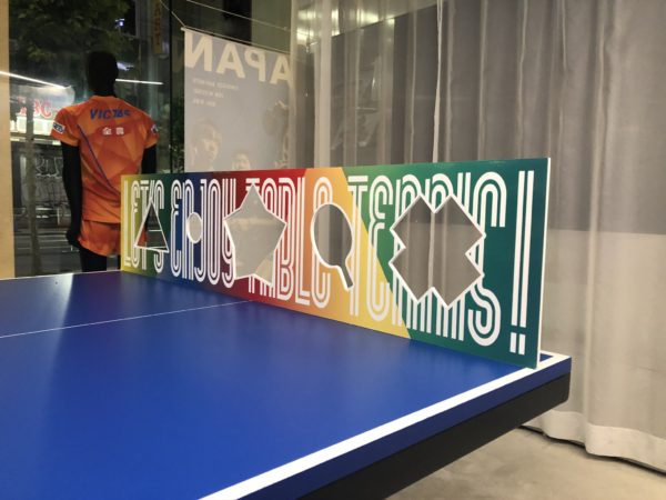 VICTAS渋谷イベントのストラックアウト