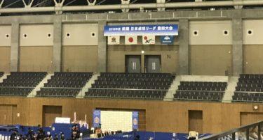 【日本リーガー🏓への応援メッセージ募集!!】2020.11.11~/ 2020年度後期日本リーグ熊本大会開幕!!