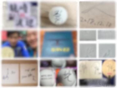 【たっきゅうラバー企画❣】卓球に関するお宝を披露します!!!〈前編〉