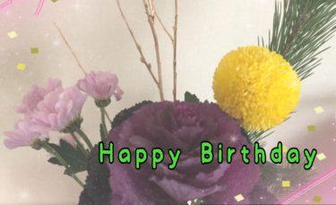 【毎月企画!!】1月生まれの卓球選手に誕生日コメントを送ろう😍