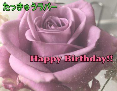 【毎月企画!!】3月生まれの卓球選手に誕生日コメントを送ろう😍